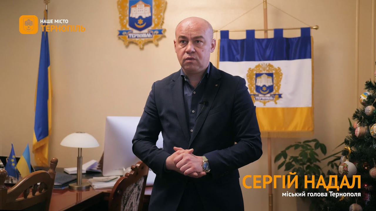 Популізм міського голови Тернополя у боротьбі з коронавірусом