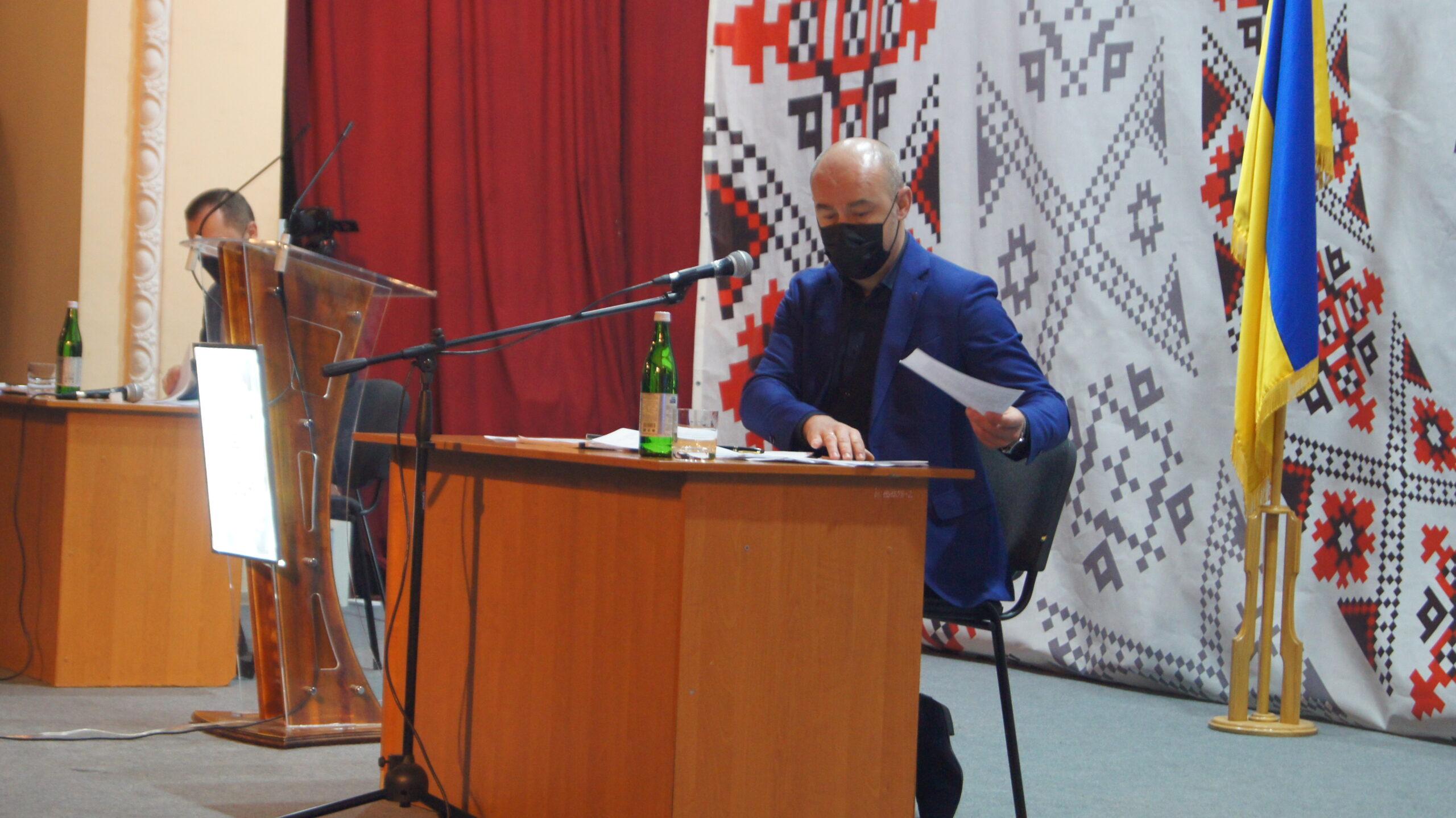 Сесія Тернопільської міської ради: що було?